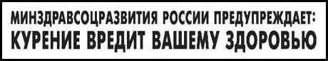 Тюменские депутаты нашли новую проблему - кальяны 2