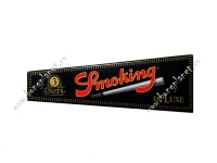 Конусы Smoking King Size pre-rolled